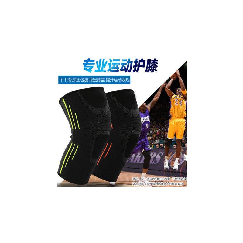 户外透气跑步护具保护装备 爬山薄款运动护膝男篮球骑行女健身护膝 品质保证 售后无忧 支持货到付款