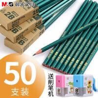 晨光小学生铅笔2比hb儿童幼儿园2b铅笔批发素描考试专用笔