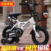 新款儿童自行车16寸小孩童车14寸宝宝2-3-6岁男女12-18-20寸正品单车