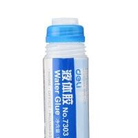 得力液体胶水7303通用学生美工胶水办公胶粘用品125ml规格