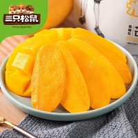 【三只松鼠_芒果干116gx2袋】蜜饯果脯水果干零食
