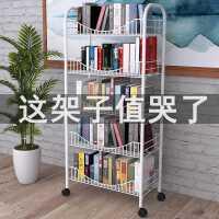 置物架卧室房间放书架床头储物架收纳神器家用简易移动书架子落地