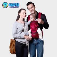 多功能婴儿背带腰凳透气四季通用抱婴腰凳腰带宝宝背带腰凳1509