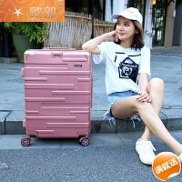 拉杆箱行李箱男女旅行箱24寸学生小清新密码箱万向轮韩版26皮箱子