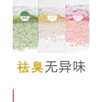 除臭无尘猫沙豆腐砂绿茶猫咪用品非10公斤20kg t1q