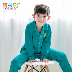 阿拉兜秋款纯棉儿童睡衣男童长袖开衫中大童小男孩全棉家居服套装 5705