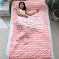 宾馆酒店隔脏睡袋室内旅行床单被套轻薄款便携式单双人睡袋 180*210条纹粉 超柔水洗棉