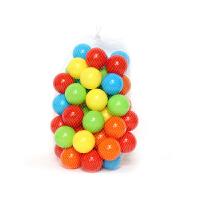儿童玩具宝宝海洋球池七色海洋球波波球