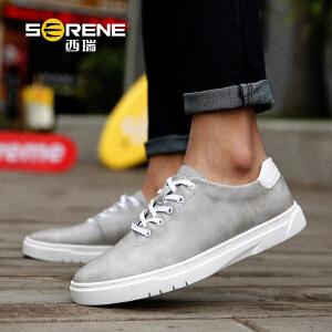 西瑞休闲鞋男韩版小白鞋新款运动板鞋透气百搭男鞋平底鞋子男6325-2