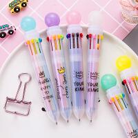 多色圆珠笔按压式可爱彩色创意韩国少女心笔芯学生用文具批发油笔5只价
