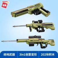 启蒙手枪8男孩拼装小颗粒积木枪6男童拼插塑料模型5儿童玩具礼物7