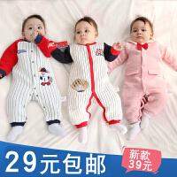 婴儿连体衣服宝宝新生儿冬季6冬装1季0岁3个月睡衣爬爬服