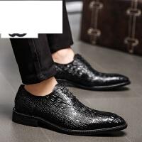 新品男鞋男士尖头皮鞋鳄鱼纹商务正装皮鞋黑色翘头青年时尚潮流发型师皮鞋