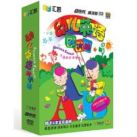 幼儿英语对对碰 儿童英语 少儿英语 8DVD 2本全彩画册