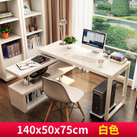 转角电脑桌台式家用连体书桌柜转角书桌书架柜组合旋转办公桌