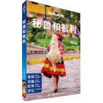 孤独星球Lonely Planet旅行指南系列-秘鲁和智利
