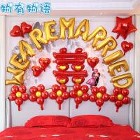 物有物语 气球 婚礼布置生日派对铝箔婚房卧室客厅装饰婚庆字母铝膜气球套餐结婚节日用品婚庆用品