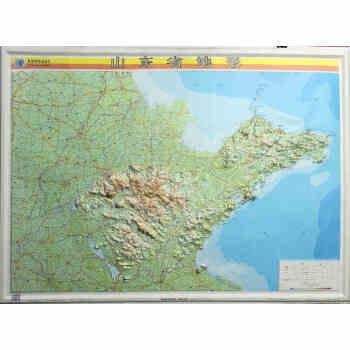 8米 中国分省立体三维凹凸优质地图挂图 办公装饰 学生学习 直观展示