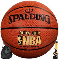 斯伯丁 SPALDING NBA经典篮球 室内外比赛PU蓝球 74-269Y