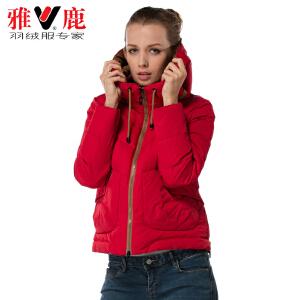 雅鹿羽绒服女短款连帽保暖纯色休闲显瘦 YQ1101650