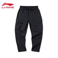李宁运动裤男士2020新款BADFIVE篮球系列男装裤子夏季收口梭织运动长裤AYKQ223