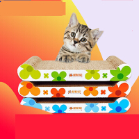 【支持礼品卡】猫猫抓板猫咪玩具宠物猫用品瓦楞纸猫沙发猫爪板猫磨爪板猫窝 t3c