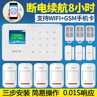 【支持礼品卡】智能无线GSM店铺门窗防盗报警器感应家用安防系统 z2d