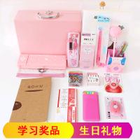 韩国文具套装礼盒学生学习开学大礼包生日礼物儿童男女生奖品礼品