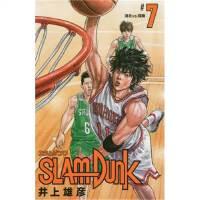 SLAM DUNK 新装再�版 7