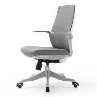 西昊人体工学椅子电脑椅家用简约书房转椅学生学习书桌椅办公座椅 尼龙脚 固定扶手