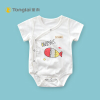婴儿衣服夏季初生儿短袖连体衣 宝宝包屁衣三角哈衣