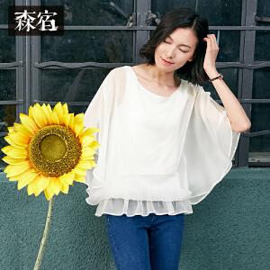 【低至1折起】森宿夏装女文艺复古百搭上衣宽松甜美白色波西米亚短袖雪纺衫