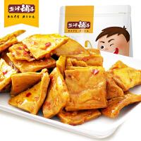 盐津铺子湖南特产传统豆干168gx3豆腐干休闲零食品多口味选