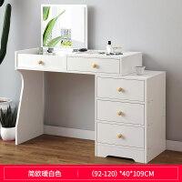 欧式梳妆台简约现代化妆桌子简易小户型带镜子卧室化妆台收纳柜子 组装