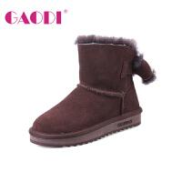 高蒂短筒雪地靴女舒适真皮加厚雪地棉圆头低跟平底套筒冬季靴子女