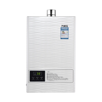 万家乐燃气热水器JSQ20-10201(天然气)