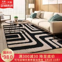 地毯客厅茶几毯满铺现代简约地垫卧室床边毯北欧式餐厅沙发大地毯