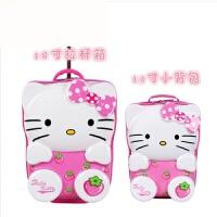儿童拉杆箱女童行李箱学生子母箱18寸宝宝拖拉箱卡通旅行箱万向轮 粉色3D猫 18寸拉杆箱【发光轮】