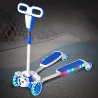 物有物语 滑板车 新款儿童四轮折叠闪光高低可调节蛙式滑滑车多功能音乐小孩扭扭车学生脚踏车