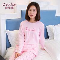 康妮雅秋季睡衣 女士长袖居家甜美粉色印花少女家居服套装