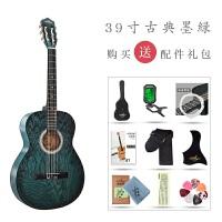 古典吉他初学者39寸学生女新手练习初学入门吉它男生指弹乐器