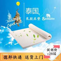 泰国天然乳胶床垫橡胶平面垫子定制做1.8m/1.5m榻榻米床垫褥5cm厚 1