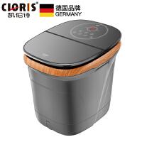 德国凯伦诗(CLORIS)熏蒸足浴盆 泡脚桶洗脚盆 全自动按摩加热高深桶 防漏电升级