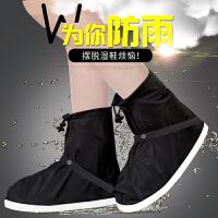 雨鞋套防水防雪防水鞋套防滑加厚耐磨底雨天防水雨鞋套女