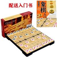 中国象棋儿童象棋家用大号折叠磁性棋盘学生 仿实木象棋套装p