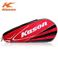 正品包邮凯胜羽毛球包三3支装单肩球拍包FBJE038大容量球包