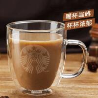 高硼硅耐热玻璃双层玻璃杯咖啡杯大啤酒杯创意水杯350ML人头无盖