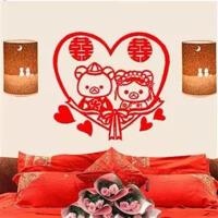 贴纸 喜字 轻松熊喜字贴墙贴 剪纸窗花 婚房布置 婚庆用