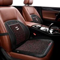 汽车坐垫夏季凉垫透气珠子腰靠座垫车后座垫子通用木珠单片三件套