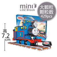 【当当自营】LOZ俐智mini颗粒积木托马斯小火车系列创意拼装玩具 托马斯1804